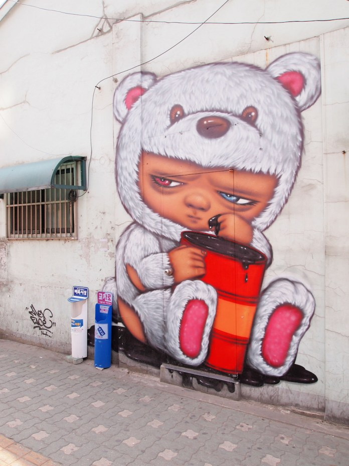 Street Art from Seoul Area, South Korea. Photo by Mark Johnson 1