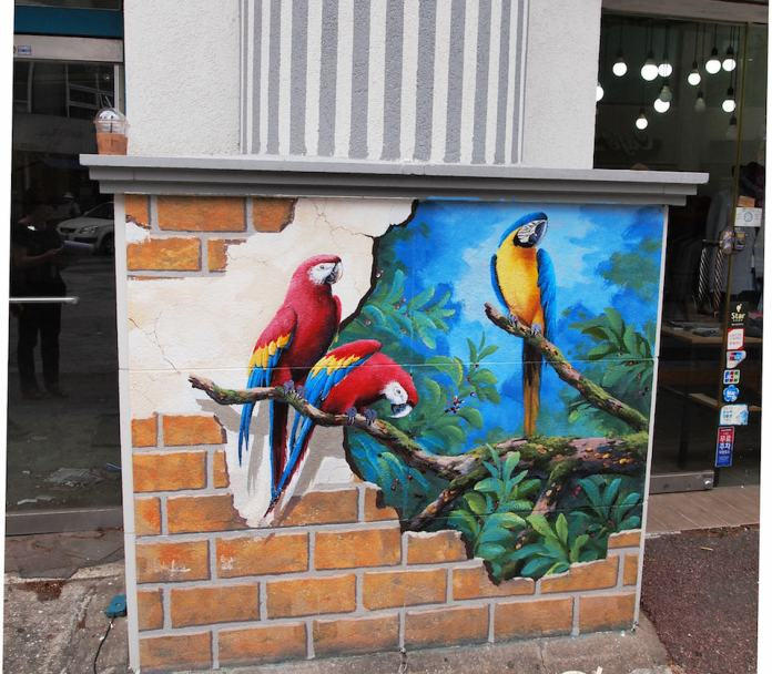 Street Art fromSeoul Area, South Korea. Photo byMark Johnson22