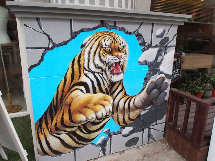Street Art from Seoul Area, South Korea. Photo by Mark Johnson 33