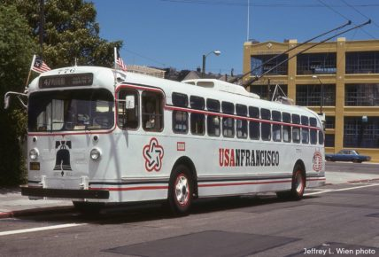 Coach 776 in US Bicentennial livery, 1976.