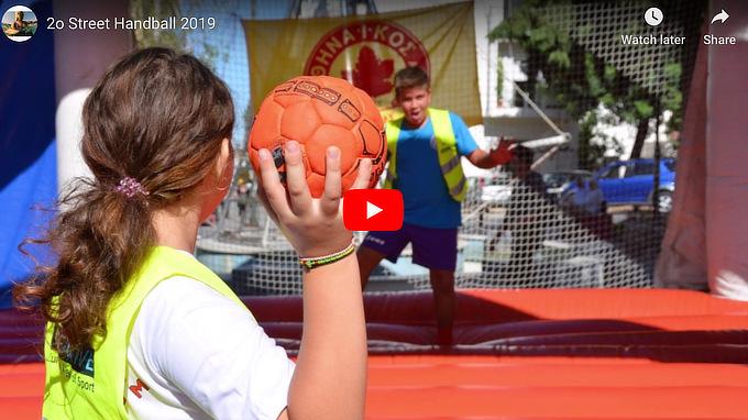 2nd Street Handball in Byron, Athens, Athinaikos Handball Club, Be Active Hellas