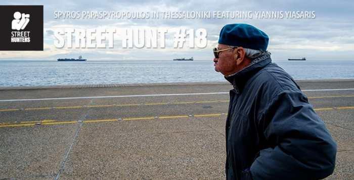 Street Hunt 18