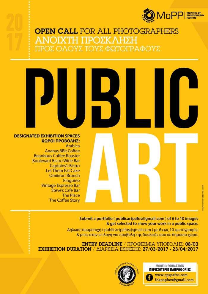 Months of Photography Paphos Public Art 2017 2