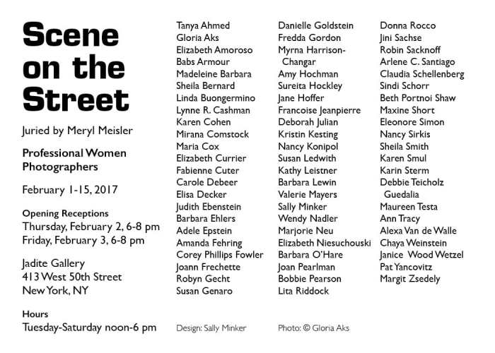 PWP Scene on the Street Exhibition New York - 2