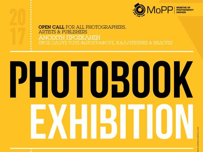MOPP Photobook Exhibition 2017 cover