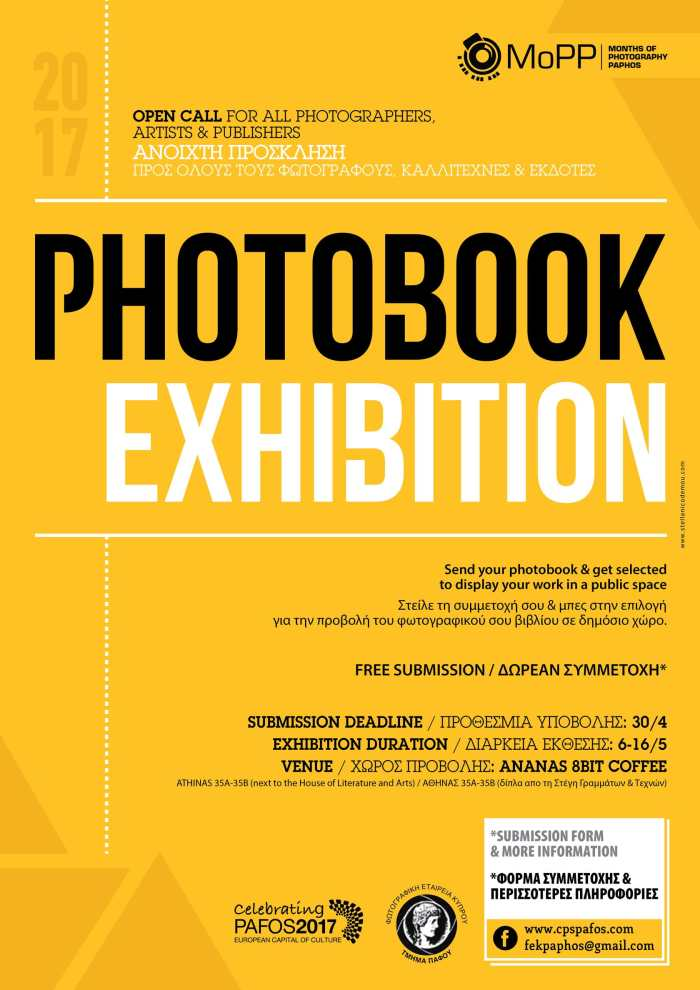 MOPP Photobook Exhibition 2017