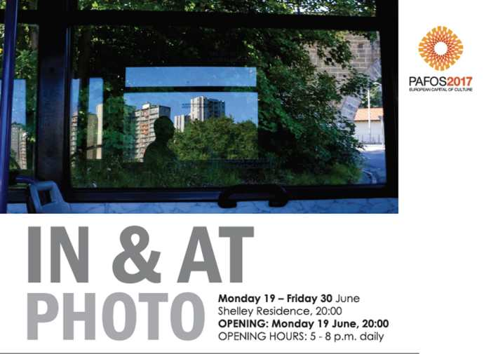 In & At Photo Exhibition Cover