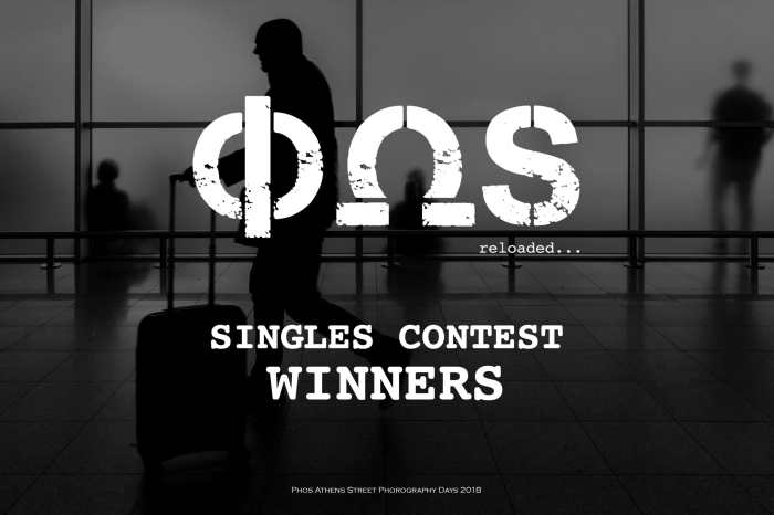 Singles Contest PHOS Athens 2018 winners