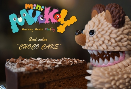 mini-muckey-chococake-eat-ups