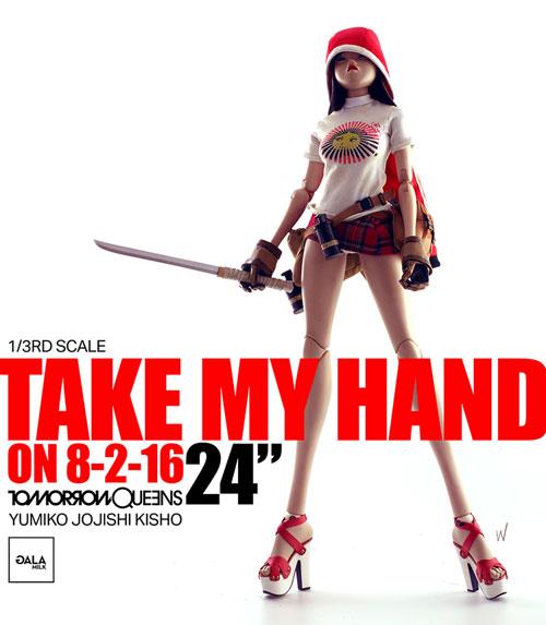 yumiko-take-my-hand-01