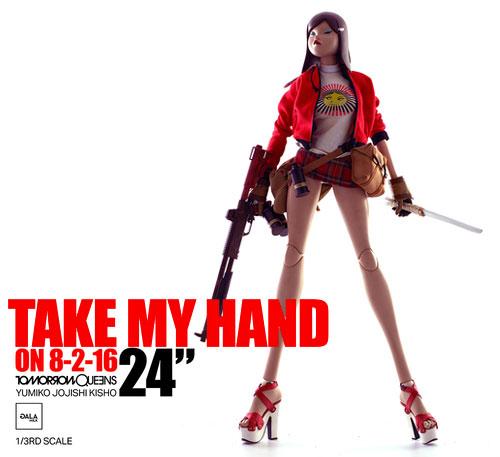 yumiko-take-my-hand-03