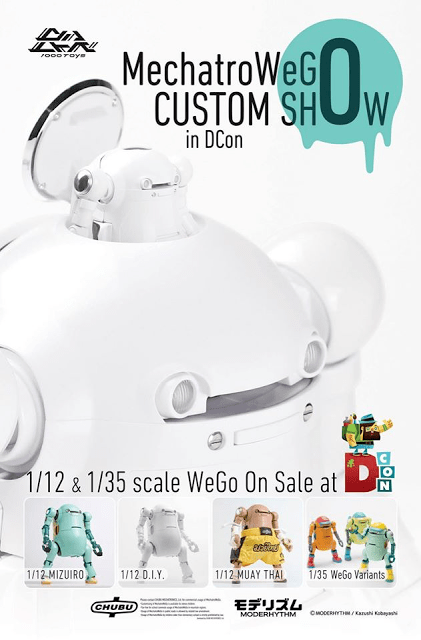 mechatro-wego-custom-show-and-sales
