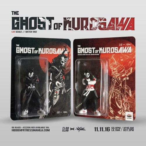 the-ghost-of-kurosawa