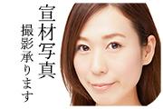 宣材写真 _MG_4126_4