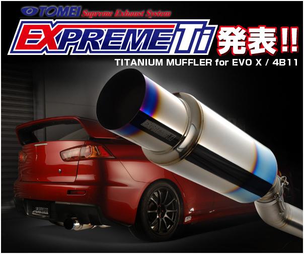Tomei Evo X Ti Exhaust System