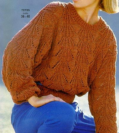 Pullover im Bärentatzenmuster