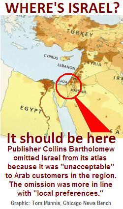 HarperCollins-atlas-omits-Israel-detail
