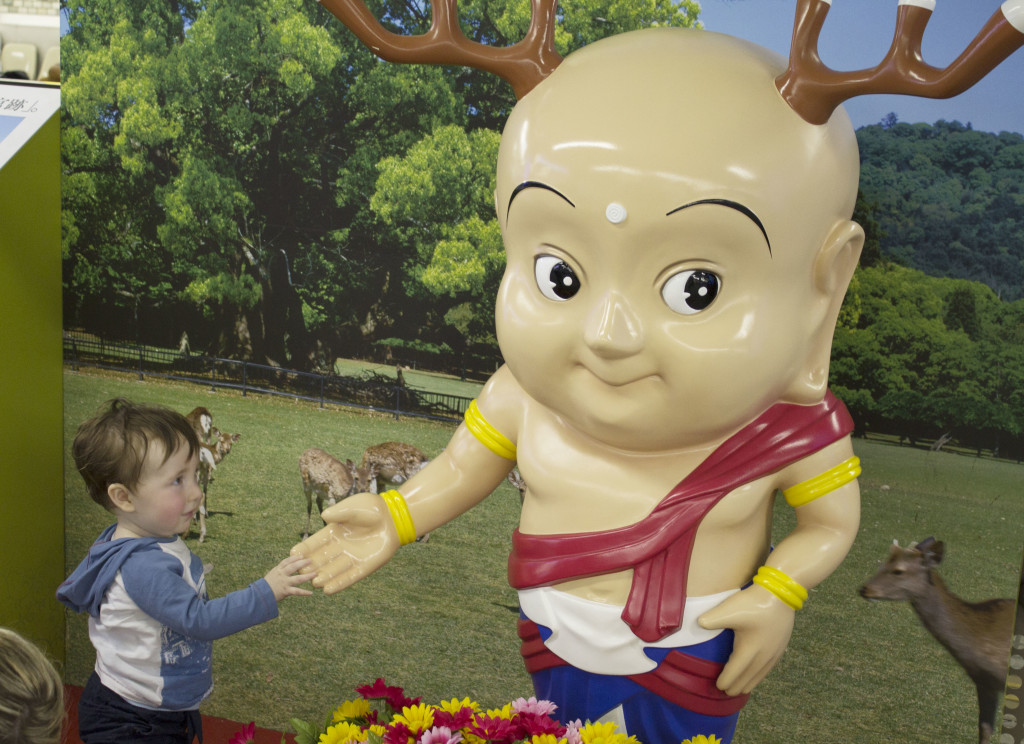 Nara toddler