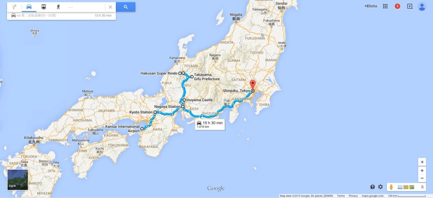 12 day Japan itinerary