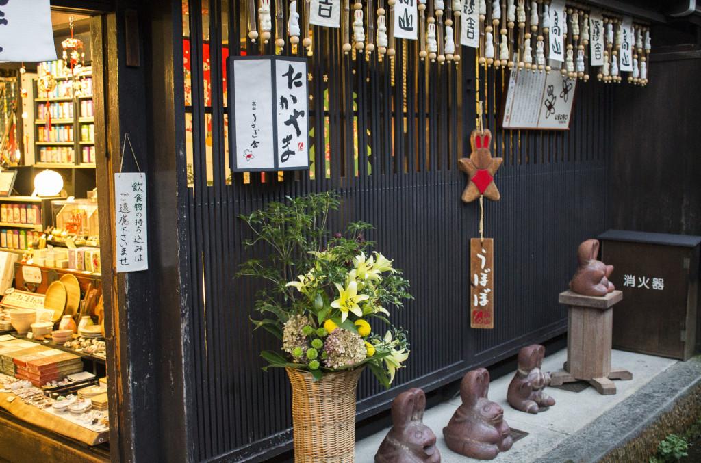 Takayama store