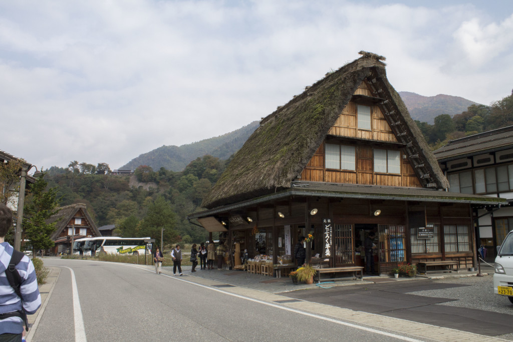 store in Ogimachi