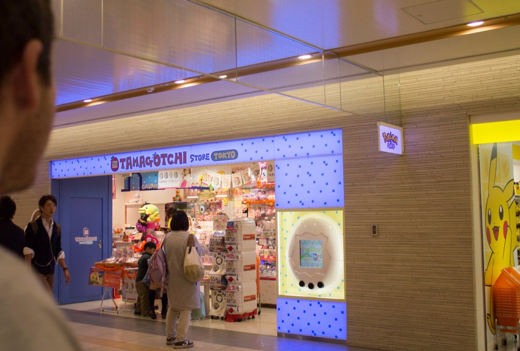 Tokyo station store