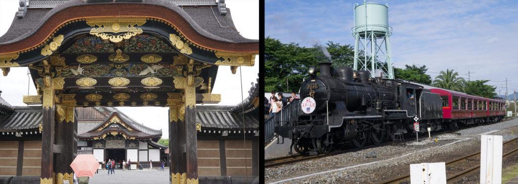Japan trip itinerary