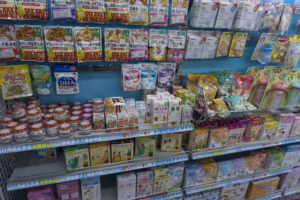 Buying baby products in Japan