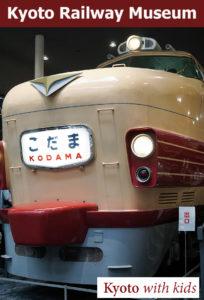 Kyoto railway with kids