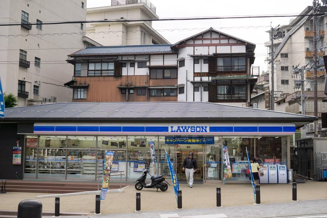 Gero Onsen town