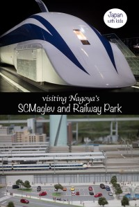 SCMaglev and Railway Park blog