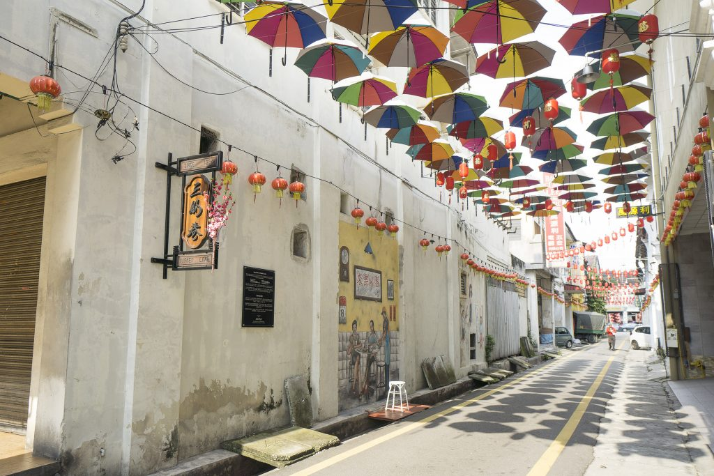 Market Lane Ipoh Malaysia