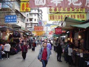 CantoneseClassesLosAngeles02