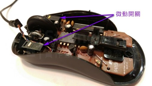 滑鼠左鍵-微動開關