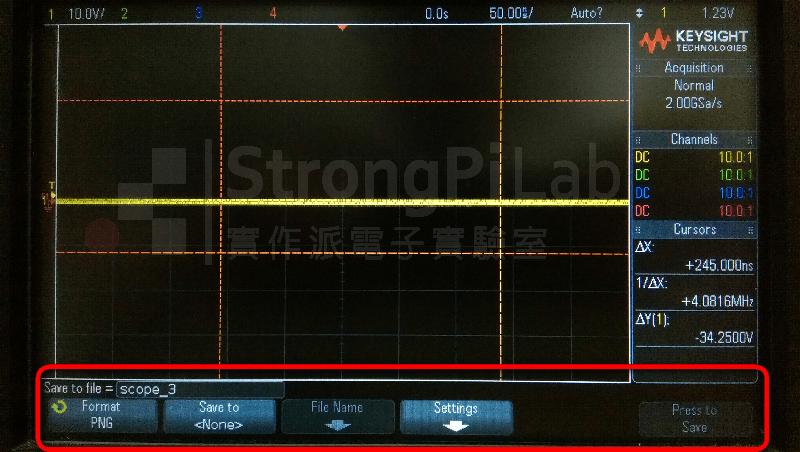 示波器的儲存畫面功能