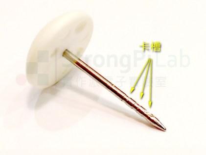 磁扣-靠這三個溝槽卡住釘子