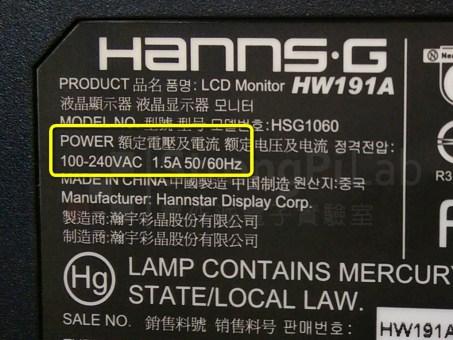 以電壓電流為主的耗電標示