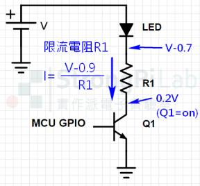 LED的電源電路 可能讓遙控器耗電