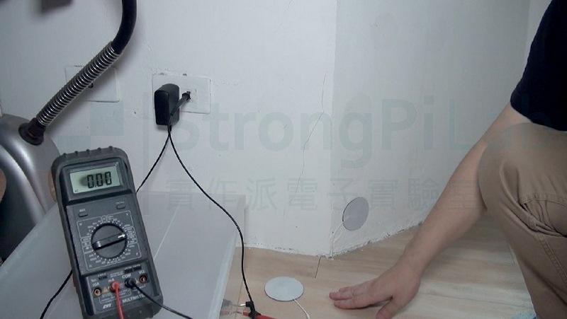 站在塑膠地磚上觸碰110V,電流幾乎為零
