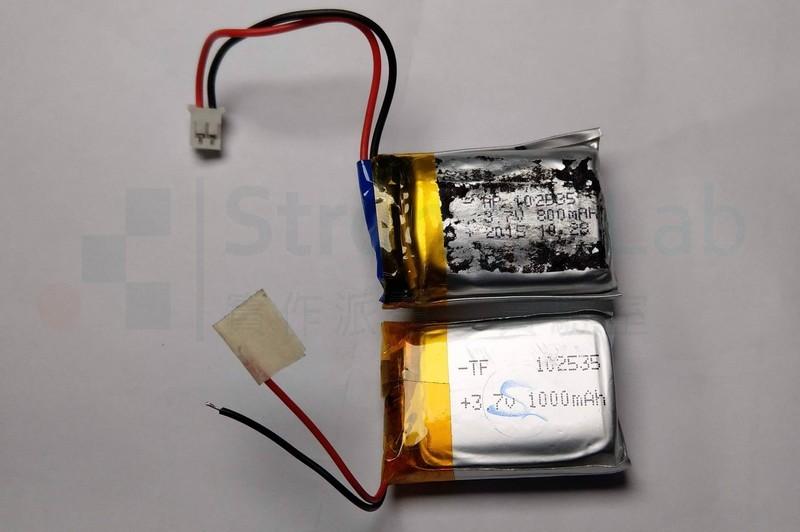 買新鋰電池準備換上