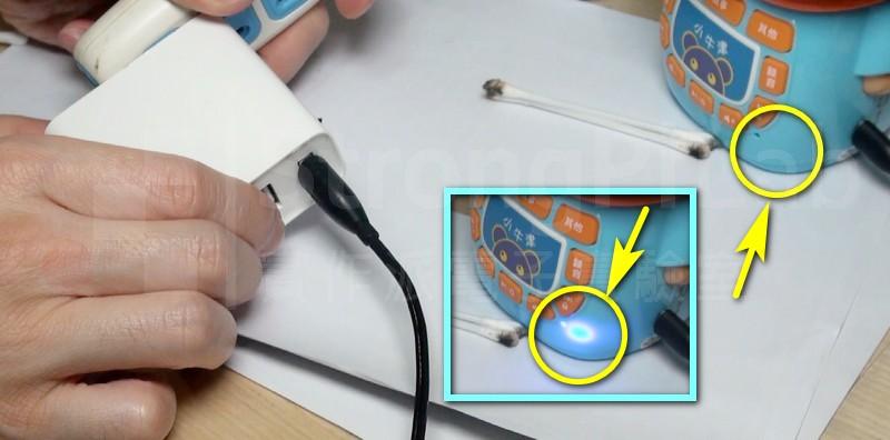 插電測試發現供電不穩定