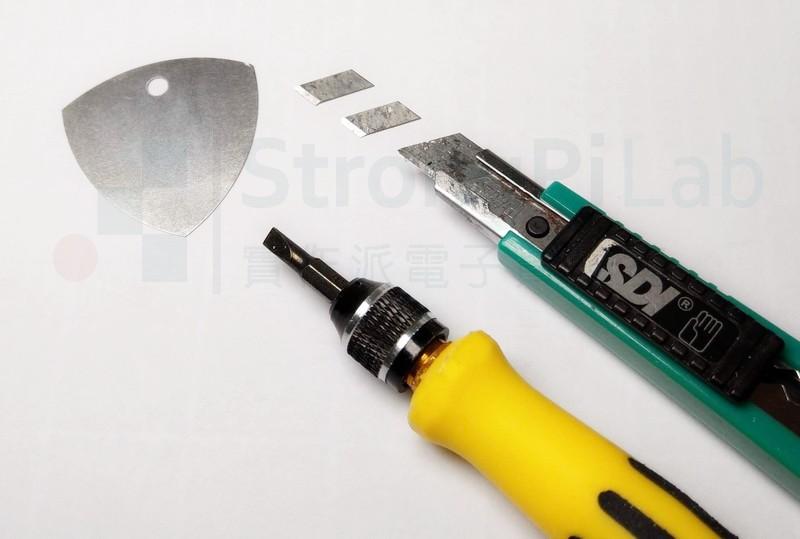 拆外殼的工具