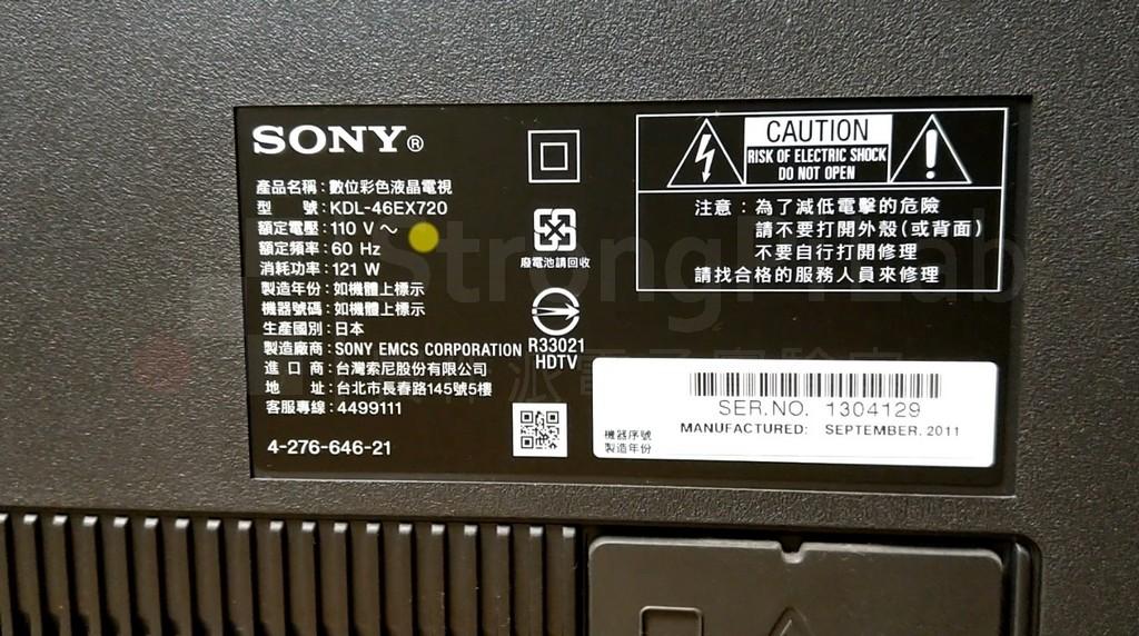 型號是SONY KDL-46EX720
