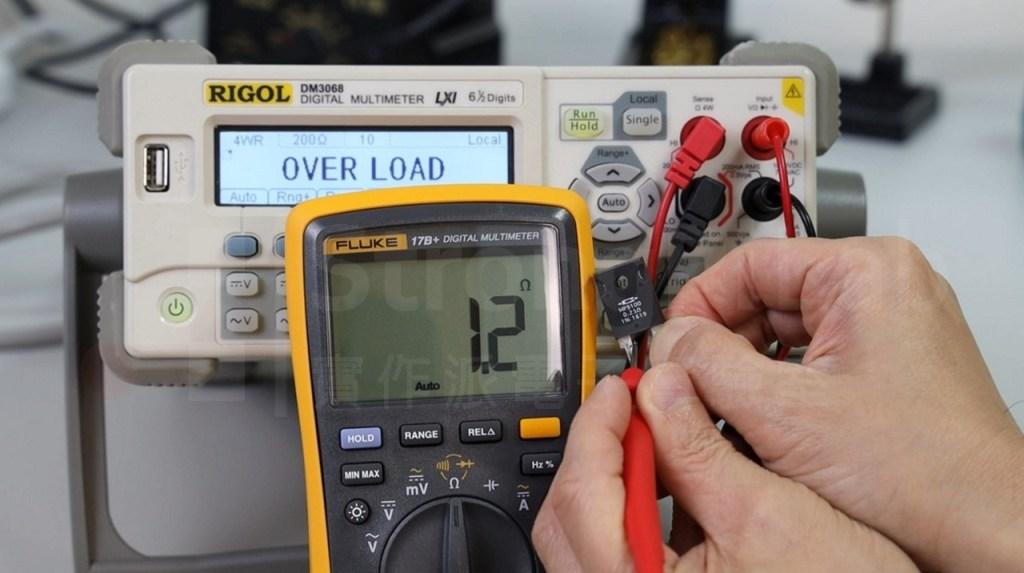 三用電錶無法測試超低電阻