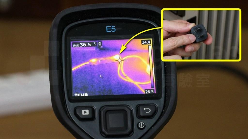 熱顯像儀所呈現的電熱器插頭