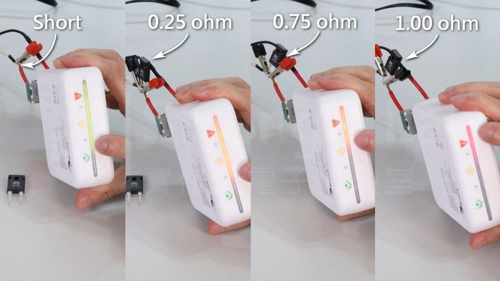增加串接電阻會讓WIRECARE變成紅燈
