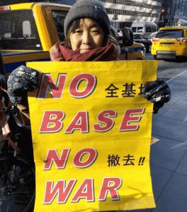 Stop the U.S. Base in Okinawa!