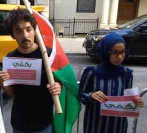 palestinesolidarity3
