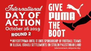 New York Oct. 26: Protest to free Palestinian prisoners and #BoycottPuma