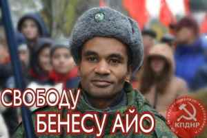Free Benes Ayo! Donbass defender detained, threatened with extradition by Interpol